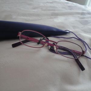 a216717ef5 Γυαλιά οράσεως - € 30 - Vendora.gr