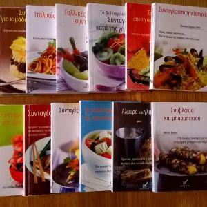 Βιβλιαράκια μαγειρικής ( 14 )
