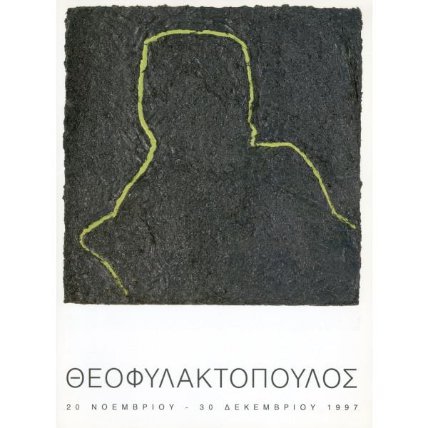 entipo ekthesis zografikis maki theofilaktopoulou c8133a983c1