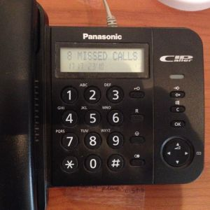 Σταθερό τηλέφωνο Panasonic