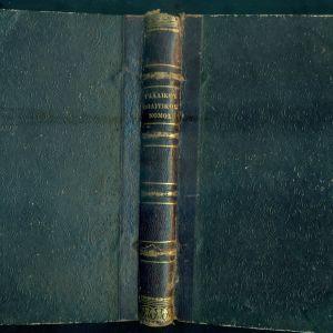 """ΒΙΒΛΙΑ. """" Ο ΠΟΛΙΤΙΚΟΣ ΤΗΣ ΓΑΛΛΙΑΣ ΝΟΜΟΣ"""" .  Μετάφραση Πολυζωϊδης κλπ. Αθήναι 1838. Σελίδες 438."""
