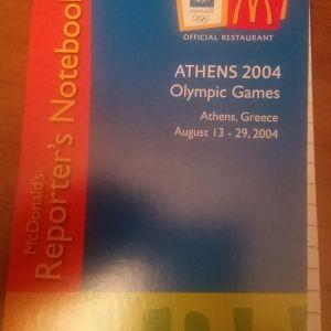 """Βιβλία Ολυμπιακών Αγώνων """" ΑΘΗΝΑ 2004 """""""