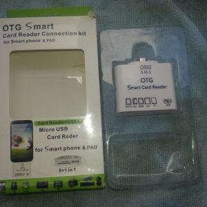 Αναγνώστης καρτώνMicro USB OTG