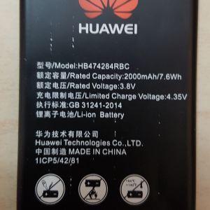 Μπαταρία Huawei Ascend Y5 Y560-L01 HB474284RBC