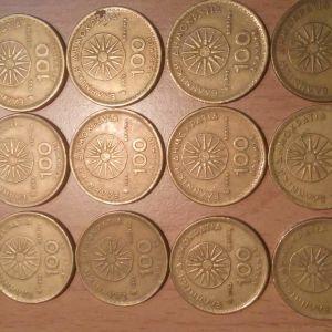 Συλλεκτικα κερματα