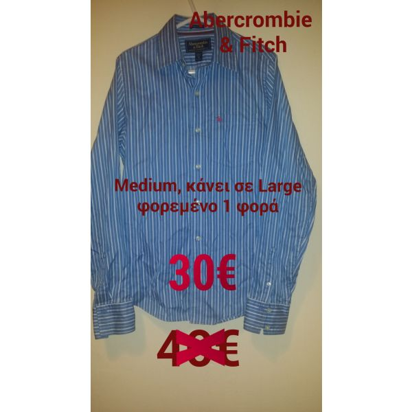dff16f90ab6f Abercrombie   Fitch πουκάμισο - αγγελίες στο Αθήνα - Vendora.gr