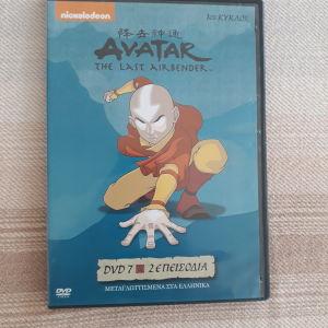 Avatar DVD 7 2 επεισόδιο