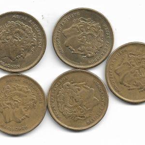 Πωλούνται 37 νομίσματα των 100 δραχμών με την Βεργίνα και τον Μέγα Αλέξανδρο στην τιμή των 37 ευρώ.