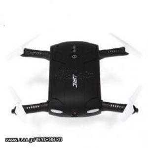 DRONE H37 ELFIE Foldable Mini RC Selfie Quadcopter