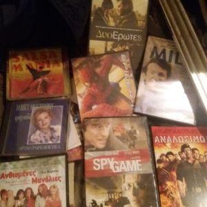 Dvd Διάφορα και cd