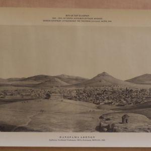 Αυθεντική Γκραβούρα Αθήνα 1835 από την βουλή των Ελλήνων