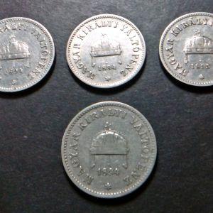 ΛΟΤ 4 Νομισμάτων ΟΥΓΓΑΡΙΑΣ