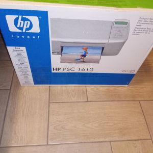 ΠΟΛΥΜΗΧΑΝΗΜΑ HP psc 1610