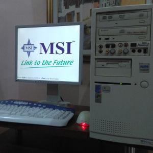 ΣΥΛΛΕΚΤΙΚΟΣ RETRO-VINTAGE - ΥΠΟΛΟΓΙΣΤΗΣ PLATO Pentium 4 Socket 423