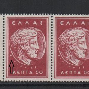 1956 Προνοια Μακεδονικων σφαλμα χωρις Ι **