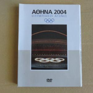 Αθηνα 2004 Ολυμπιακοι Αγωνες 4 dvd