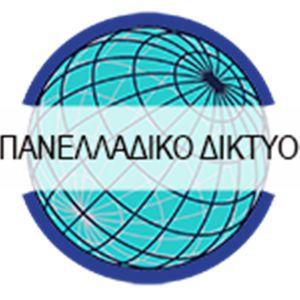 Ζητούνται Εμπορικοί Αντιπρόσωποι Συνεργάτες