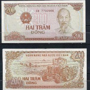 VIETNAM 200 DONG 1987 UNC