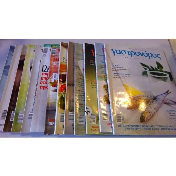 periodika gastronomos ( 22 )