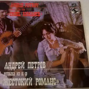 """Vinyl LP ( 1 ) - Andrei Petrov, music to the film """" Cruel Romance """""""