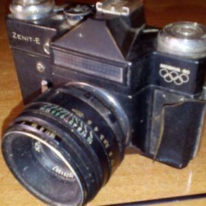 Φωτογραφική ZENIT-E MOSKVA-80