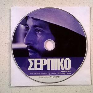 CD ( 1 ) Σέρπικο