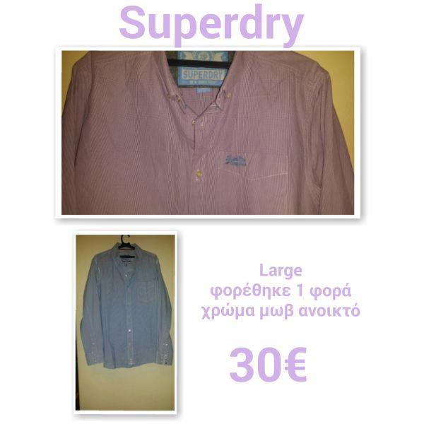 Superdry πουκάμισο - αγγελίες σε Αθήνα - Vendora.gr 5ee2fc551bb