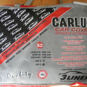 Κουκουλα αυτοκινητου CARLUX