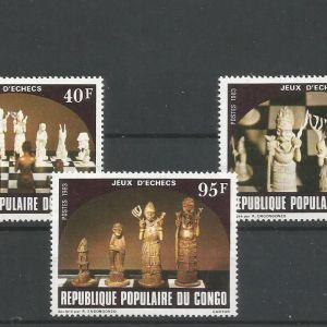CONGO - 1983 CHESS MNH ( 698-700 )