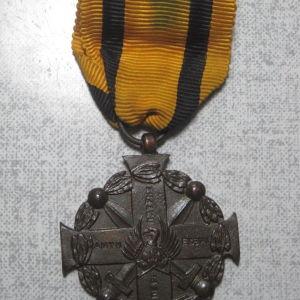 Μετάλλιο Στρατιωτικής Αξίας 1916-1917  Εξαιρετικών Πράξεων
