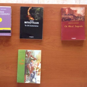 4 Βιβλία